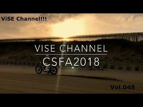 """ViSE Channel #048 """"CSFA2018"""""""
