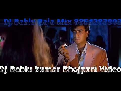 DJ Bablu kumar Hindi Video HD DJ Bablu Raja Mix 8851283903 2017
