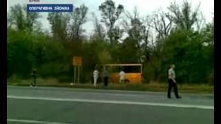 События: Ужасная Авария в Крыму(Близ Симферополя фура врезалась в пассажирский автобус Смотрите