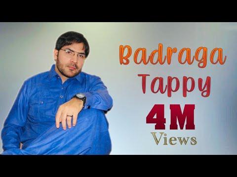 Karan Khan - Tappy (Official) - Badraga
