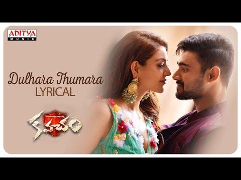 Dulhara Thumara Lyrical Video || Kavacham Songs || Bellamkonda Sai Sreenivas, Kajal Aggarwal