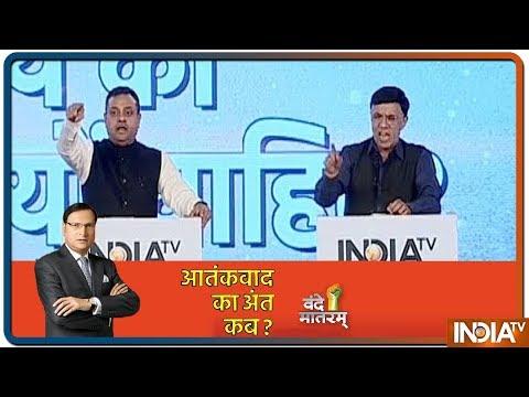 Pawan Khera says, MODI stands for Masood, Osama, Dawood, ISI; audience shout Shame! Shame!
