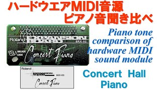 roland srx 02 with xv 5080 concert hall piano