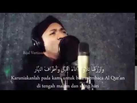 Puji Pujian Islam Bahasa Jawa Penyejuk Jiwa Subhanallah