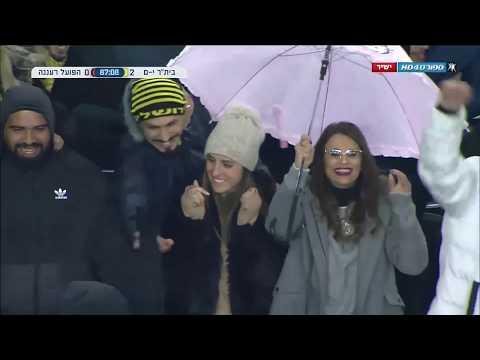 Beitar Jerusalem Hapoel Ra'anana Match Highlights