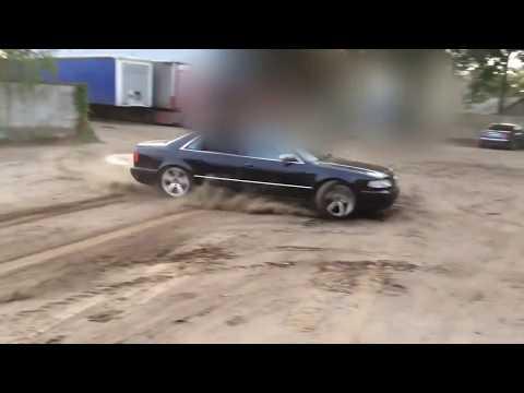 Audi a8 drift fail