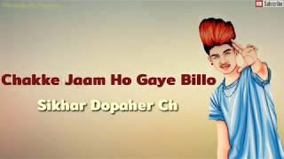 Jatt Fattey Chak Amrit Maan New Punjabi Song WhatsApp Status