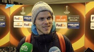 Александр Кокорин: «Выполнили задачу и досрочно вышли из группы»