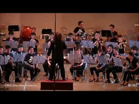 2017/08/18 OSAKA Shion Wind Orchestra たそがれコンサート