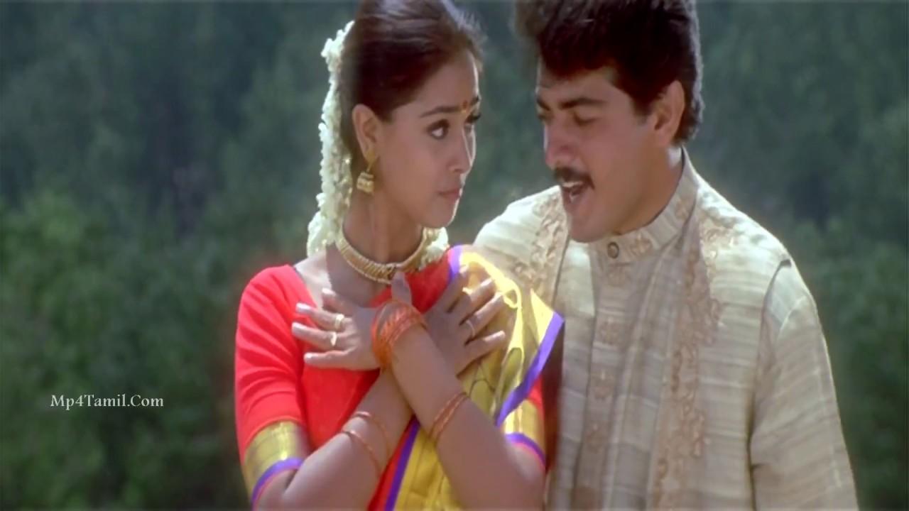Sikki Mukki Uyyala | Chikki Mukki Uyyala - Aval Varuvala (1998) HD #1