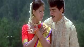Sikki Mukki Uyyala | Chikki Mukki Uyyala - Aval Varuvala (1998) HD | S. A. Rajkumar | SPB | KSCithra