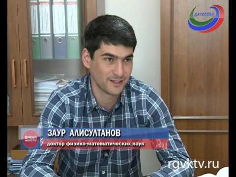 Самый молодой доктор наук России живет в Дагестане