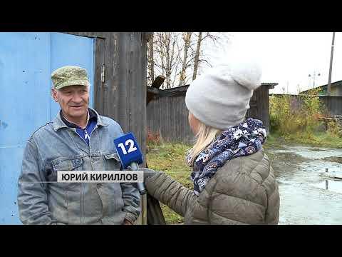 Проблему белозерской скважины приехали решать геодезисты изСанкт-Петербурга