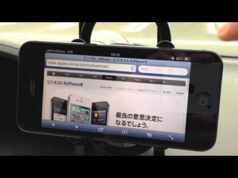 Softbank版iPhone5 のLTEでWBとYouTubeを試してみた