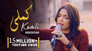 Hadiqa Kiani | Kamli | WAJD | Bulleh Shah | Chapter 4 | Official Music Video