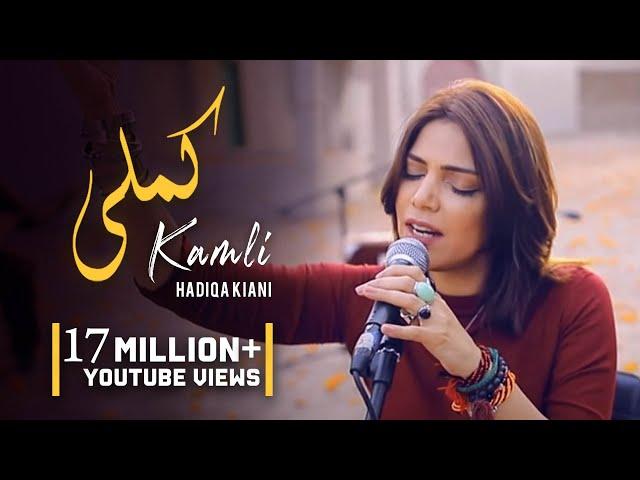 Hadiqa Kiani - Kamli (Bulleh Shah)