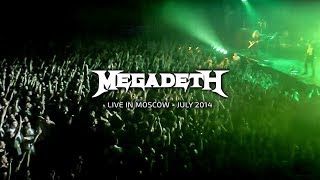 Megadeth Live in Moscow, July 29 2014