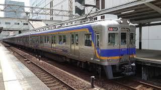 南海高野線 堺東駅6300系(6311+6334編成)快急なんば行発車