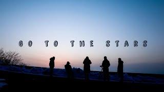 별보러 가기, 천체관측 | go to the stars…