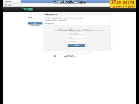 Сайт похожий на Вконтакте