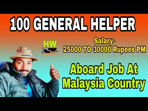 100 General Helper, Abroad Job At Malaysia Country Salary 25000 To 30000 Rupees PM