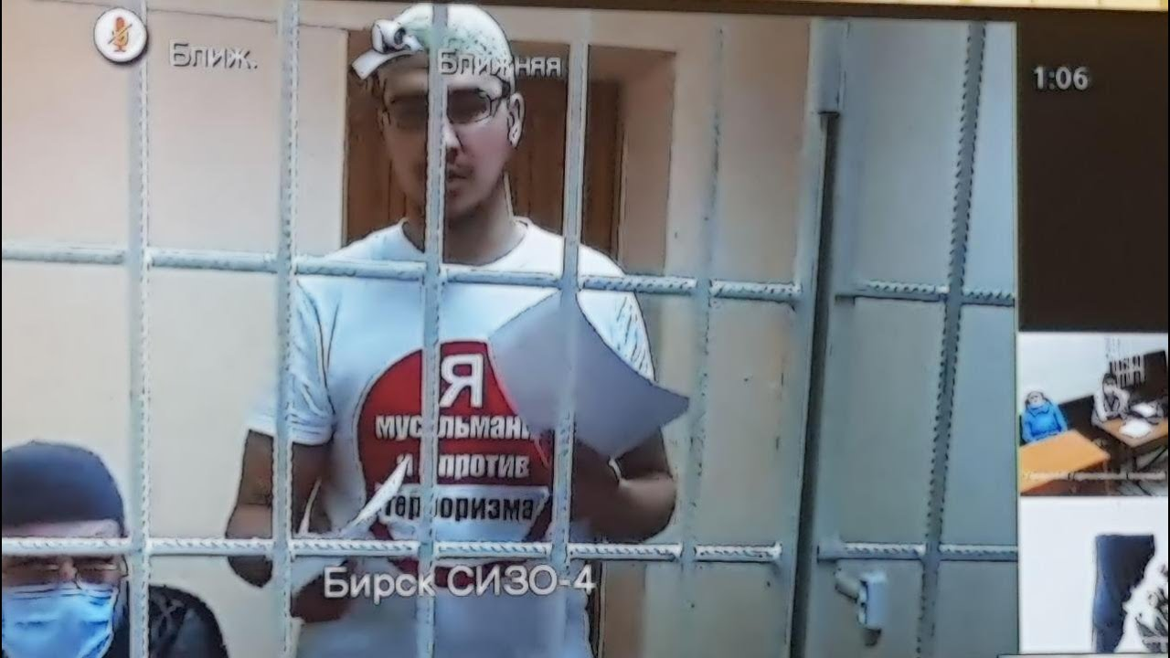 """""""Пока бьется мое сердце!"""" - речь невиновного парня, обвиненного в терроризме и получившего 24 года"""