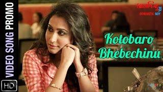 Download Hindi Video Songs - Kotobaro Bhebechinu   Video Song Promo   Romantic Noy   Dipanwita   Rabindrasangeet    Official