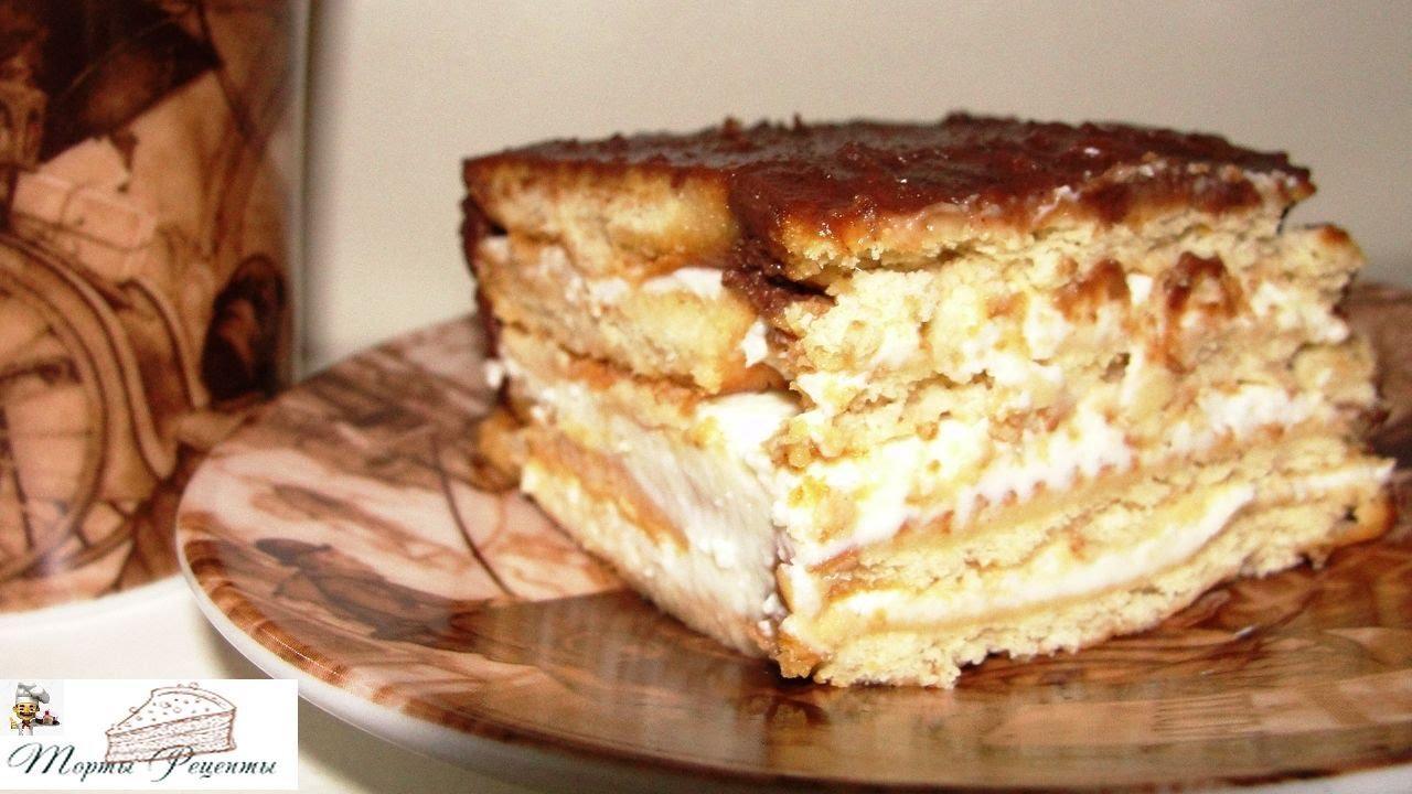 Рецепты торты без выпечки из печенья