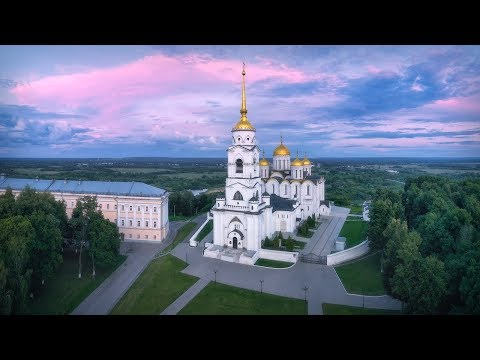 Владимир – аэросъемка города 4K || Vladimir Russia – Aerial Video 4K
