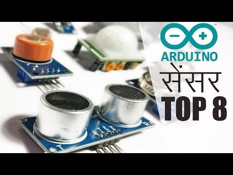 [Hindi] Top 8 Arduino Sensors Working Pinout Price & Projects