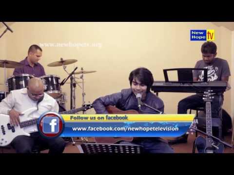 Tere Paap Dhul Sakenge - Hindi Song