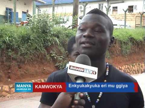 Manya Akabugako: Kamwokya