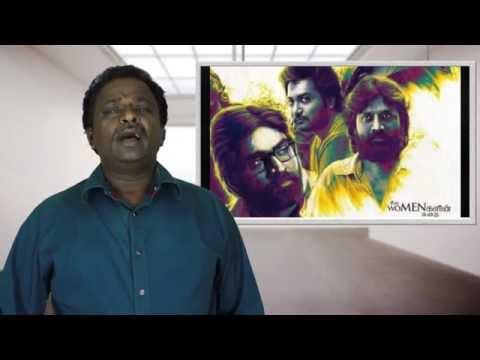 Iraivi Movie Review Vijay Sethupathy,...