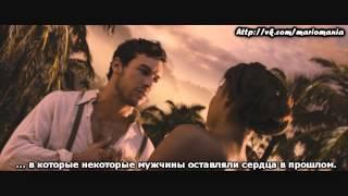 "Teaser Tráiler ""Palmeras en la nieve"" (русские субтитры)"