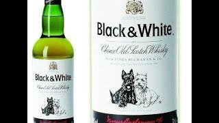 видео Виски Блек энд Вайт (Black and White): происхождение и характеристики напитка