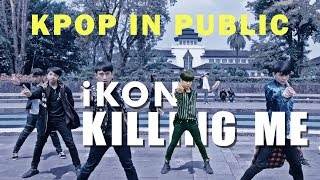 [KPOP IN PUBLIC CHALLENGE] iKON - '죽겠다(KILLING ME)' Dance Cover by GALAXY from Indonesia