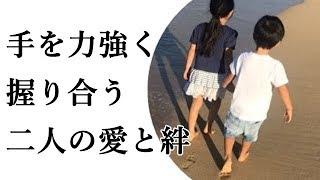 本当に本当にしっかりと握り合っていますね^^ 勸玄(かんげん)くん 麗...