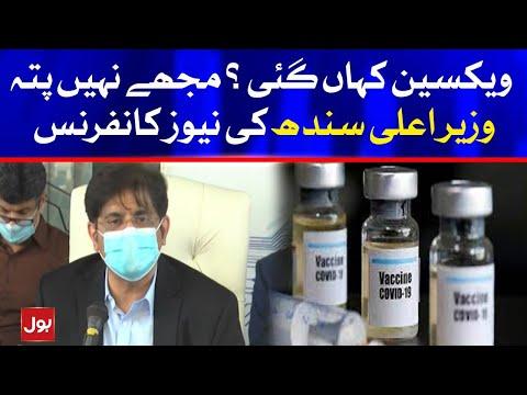 Vaccine Shortage in Sindh - CM Sindh Murad Ali Shah Media talk