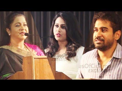 Annadurai Movie Press Meet | Vijay Antony...
