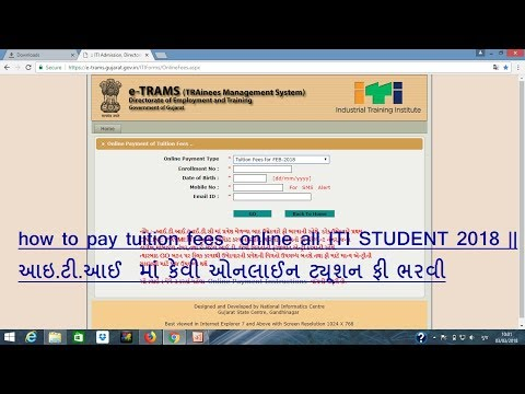 how to pay tuition fees  online all ITI STUDENT 2018 || આઇ.ટી.આઈ  માં કેવી ઓનલાઈન ટ્યૂશન ફી ભરવી