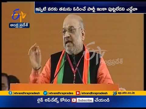 'One to Defeat Shiv Sena yet to be Born'   Uddhav's Jibe   at BJP's Amit Shah