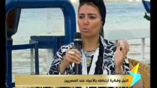 بالفيديو.. خبيرة مصريات: الفراعنة أدون فريضه الحج منذ القدم