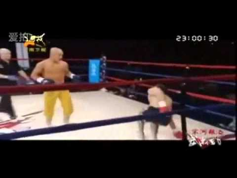 Shaolin Kung Fu KO'd American MMA fighter