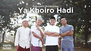 Ya Khoiro Hadi Cover Al Banjari
