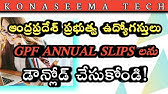 DOWNLOAD GPF STATEMENT OF CURRENT YEAR - YouTube