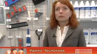 видео клининговая компания мойдодыр екатеринбург