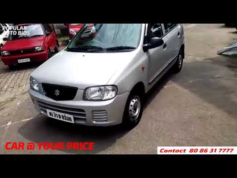 POPULAR AUTO BIDS | AUCTION 4 | AN EXCLUSIVE PREVIEW OF THE 'CAR @ YOUR PRICE'