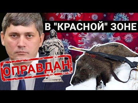 Суд оправдал экс-вице-министра энергетики А. Шкарупу