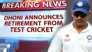 Dhoni Retirement: Shoaib Akhtar says it was palnned