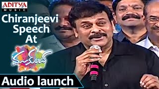 Chiranjeevi--Speech-At-Mukunda-Audio-Launch-Varun-Tej,-Pooja-Hegde